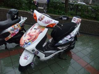 台湾2011-02-44