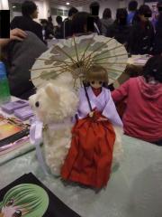 台湾2011-02-46