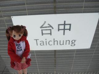 台湾2011-02-80