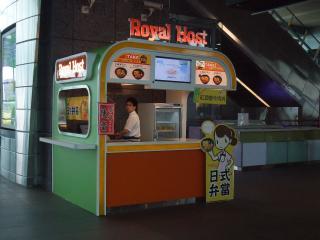 台湾2011-02-101