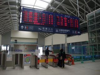 台湾2011-02-81