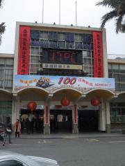 台湾2011-02-84
