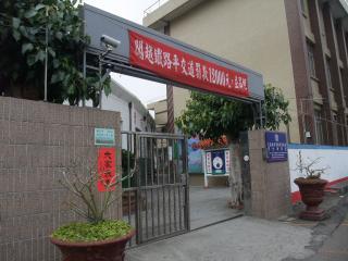 台湾2011-02-86