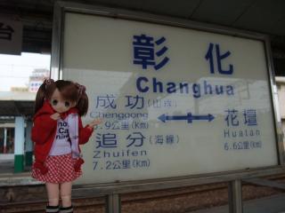 台湾2011-02-85