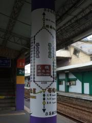 台湾2011-02-99