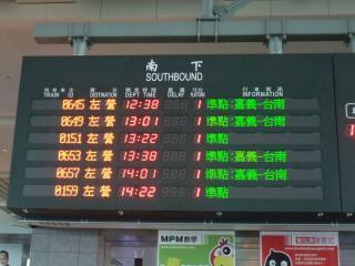 台湾2011-02-102