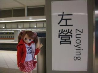 台湾2011-02-106