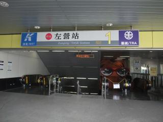 台湾2011-02-107
