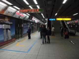 台湾2011-02-110