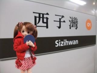 台湾2011-02-112