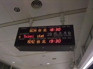 台湾2011-02-145