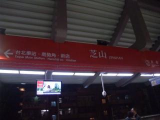 台湾2011-02-156