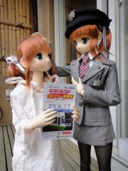 福井OFF2011-04-25