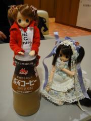 福井OFF2011-04-30