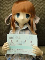福井OFF2011-04-31