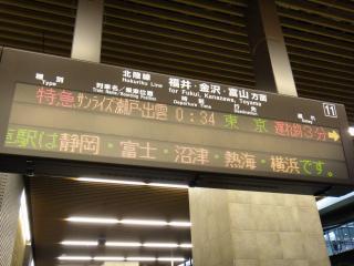 ドルショ&ドルパ2011-01