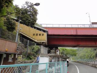 武田尾201105-16