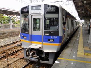 未咲おでかけ201105-01