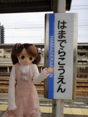 未咲おでかけ201105-02