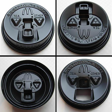 080521マックコーヒー蓋