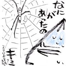 2008-10-11-03.jpg