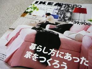 ikea_book.jpg