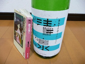 natsuko01.jpg