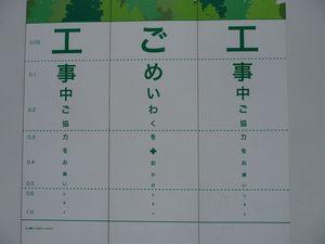 shiryoku.jpg