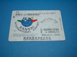 関空カード
