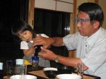 osorii-kyami-beer_20080818014334.jpg