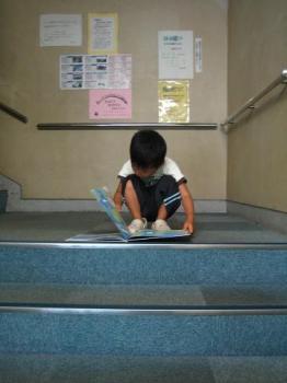 図書館にて・・・
