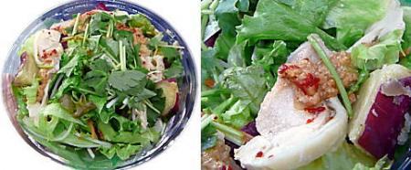 鳴門金時と蒸し鶏サラダ