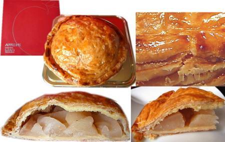 あかねりんごのパイ