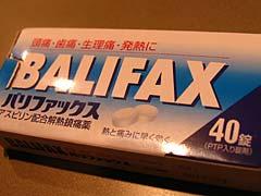 balifax01.jpg