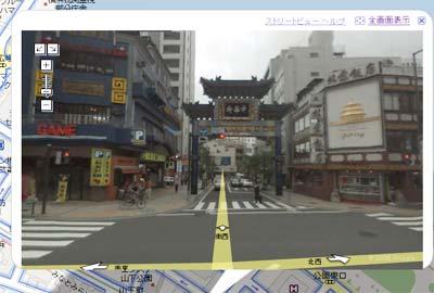 googlestreet.jpg