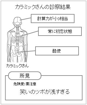 imageMaker1.png