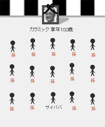 imageMaker2.png