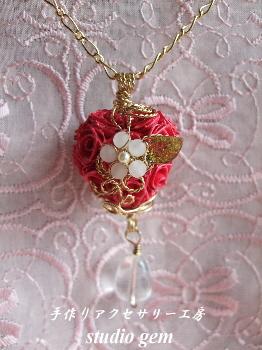 ロザフィのハート型ネックレス