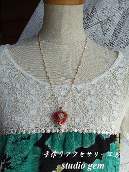 ロザフィハート型ネックレス