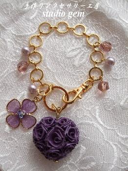ロザフィバッグチャーム紫