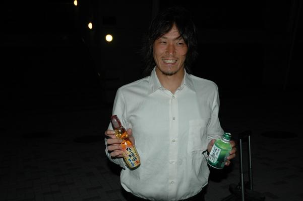 ジョウジア賞2