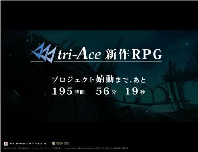 新作RPG