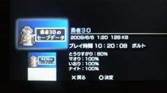 2009060601290000.jpg