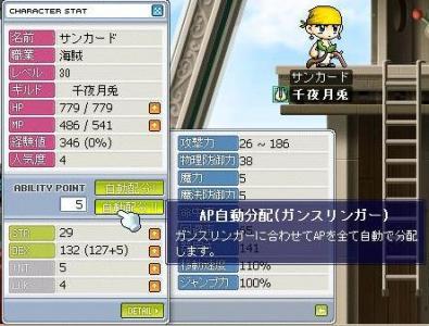 Maple0000025.jpg