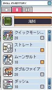 Maple0000027.jpg