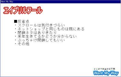 Maple0000074.jpg
