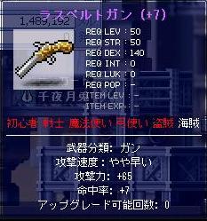 Maple0000083.jpg