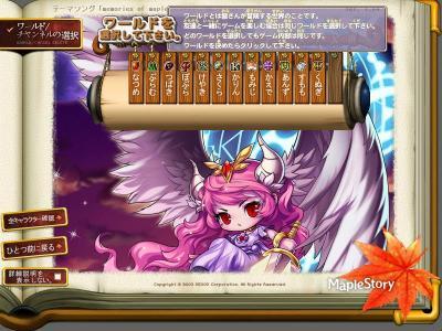 Maple090701_231927.jpg
