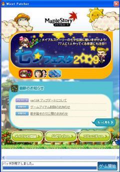 m-menu.jpg