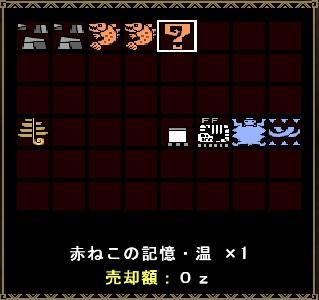 mhf_20090202_233706_843.jpg